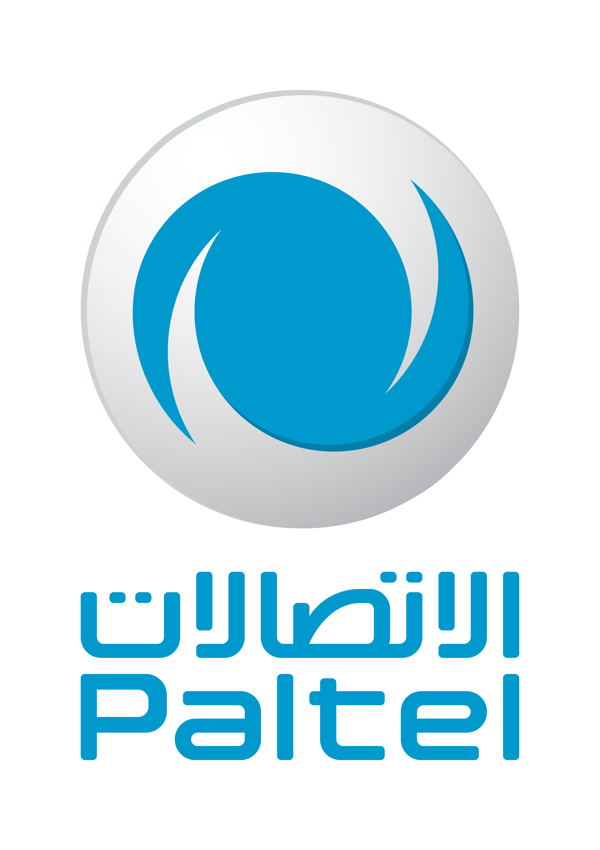 Paltel telecommunication